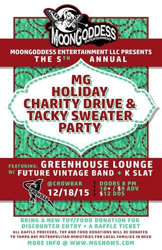 mg holiday poster